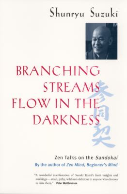 Suzuki Branching Streams cover art