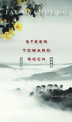Steer Toward Rock