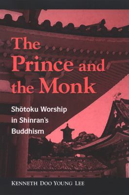 Young Lee Prince and Monk cover art