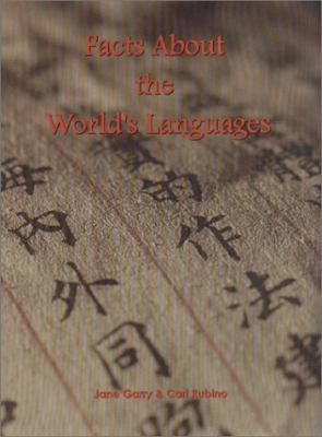Cover Art for Facts about the World's Languages