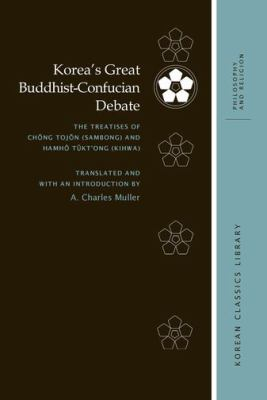 Muller Debate cover art