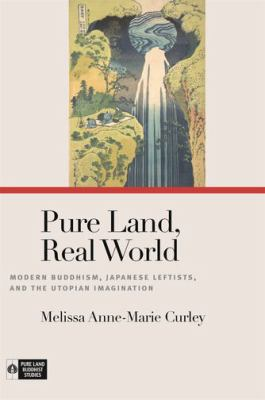 Curley Real World cover art