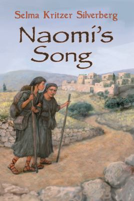 Cover Art for Naomi's Song