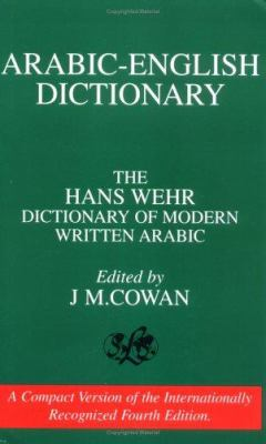 Cover Art for Hans Wehr Arabic-English Dictionary