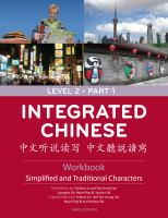 Book cover of Intergrated Chinese
