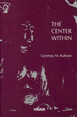 Kubose Center Within cover art