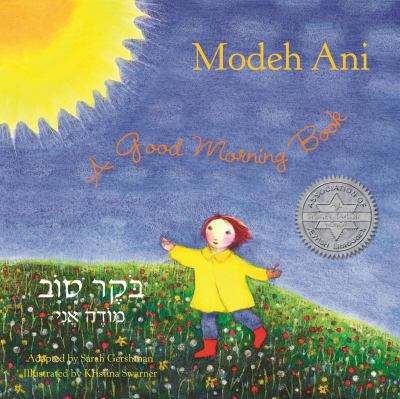 Cover Art for Modeh Ani