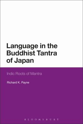Payne Language Tantra Japan cover art