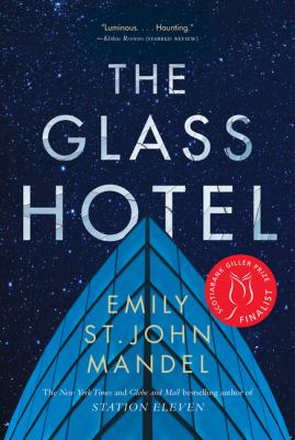 The Glass Hotel, Emily St. John Mandel