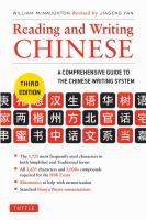 Book cover of Reading and Writing Chinese