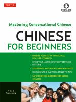Book cover of Chinese for beginners