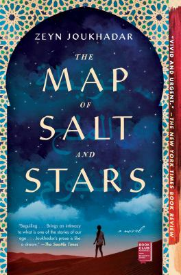 The Map of Salt and Stars by Zeyn Joukhadar