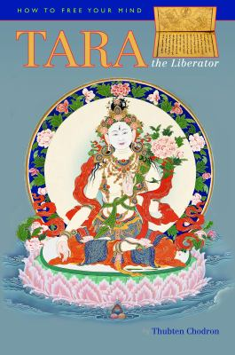 Chodron How to Free cover art
