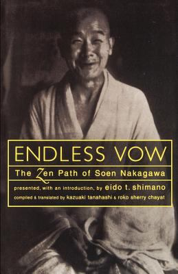 Nakagawa Endless Vow cover art
