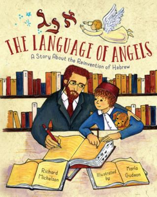 Cover Art for The Language of Angels