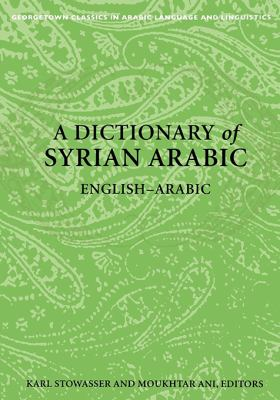 Cover Art for A Dictionary of Syrian Arabic