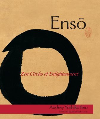 Seo Enso cover art