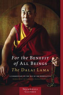 HHDL Benefit All cover art