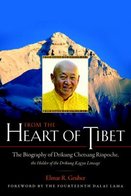 Gruber Heart of Tibet cover art