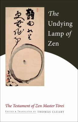 Torei Undying Lamp cover art