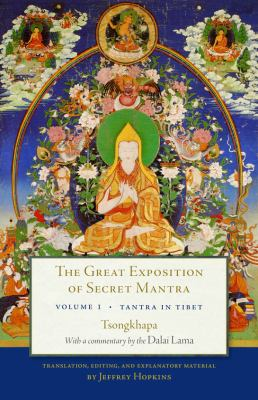 HHDL Great Exposition Vol One cover art