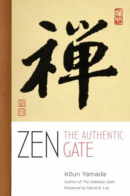 Koun Authentic Gate cover art