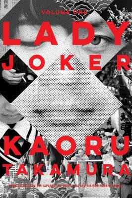 Lady Joker, Volume 1,  Kaoru Takamura