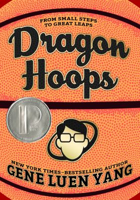 Dragon Hoops - September