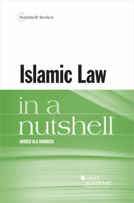 Link to Islamic Law in a Nutshell