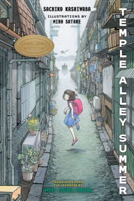 Temple alley summer by Kashiwaba, Sachiko, 1953- author.