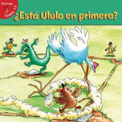 ¿Está Ulula en primera? / by Karapetkova, Holly,