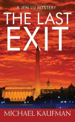 The Last Exit - April