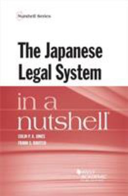 Link to The Japanese Legal System in a Nutshell