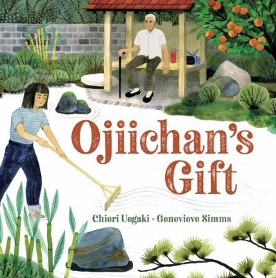 Ojiichan