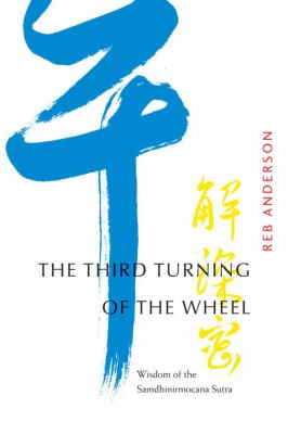 Anderson Third Turning cover art