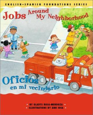 Cover Art features a town with a firetruck driving down the road and a policeman guiding children across the street.