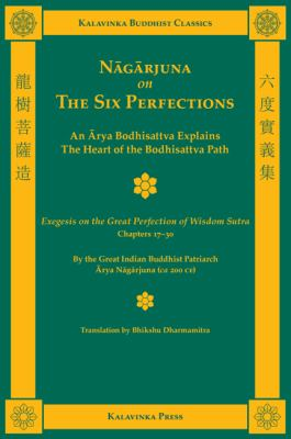 Nagarjuna Six Perfections cover art