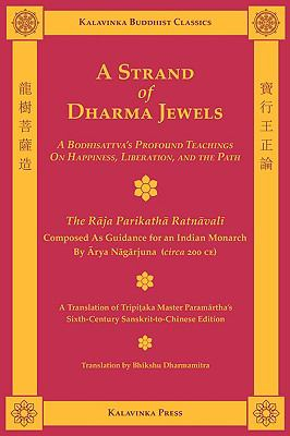 Nagarjuna Strand of Dharma Jewels cover art