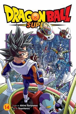 Dragon Ball super. 14, Son Goku, galactic patrol officer