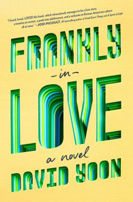 Frankly in Love Cover Art