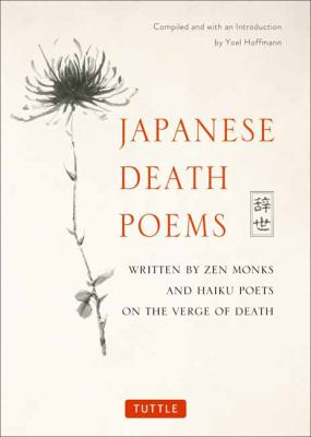 Hoffmann Death Poems cover art