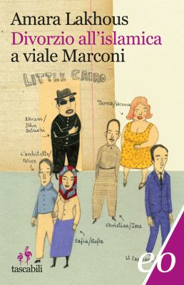 cover art for Divorzio all'islamica a viale Marconi
