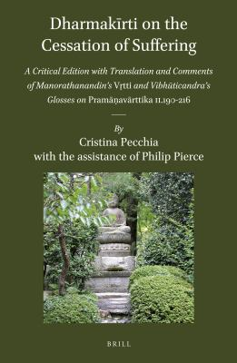 Pecchia and Pierce Dharmakirti cover art