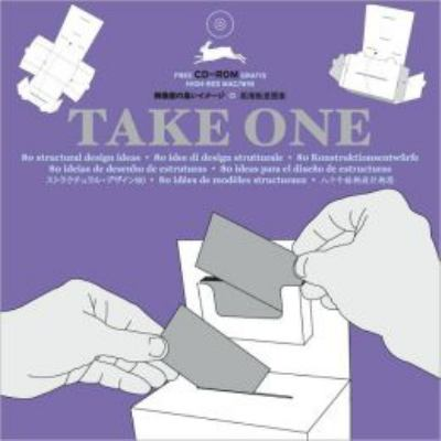A book cover with a purple background, and black and white illustration of hands working with a folded paper box. The title text is gray.