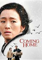 Film Coming Home cover page