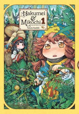 Hakumei & Mikochi : t...