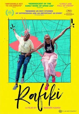 Rafiki [DVD]