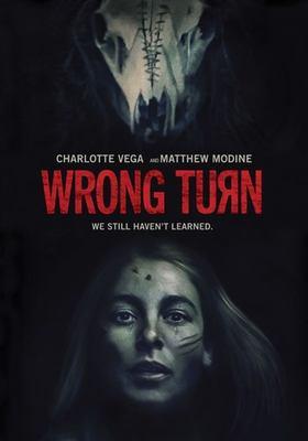 Wrong turn [videorecording (DVD)]