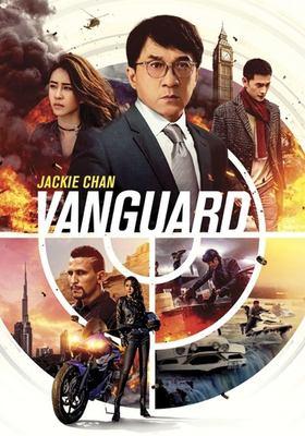 Vanguard [videorecording (DVD)]
