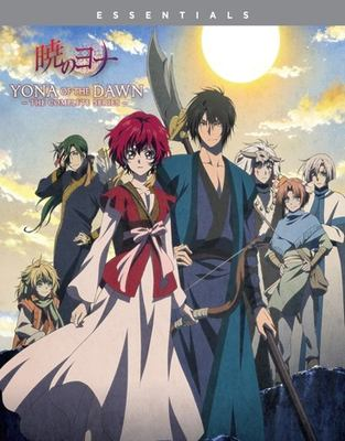 Yona of the dawn [videorecording (Blu-ray)] : the complete series